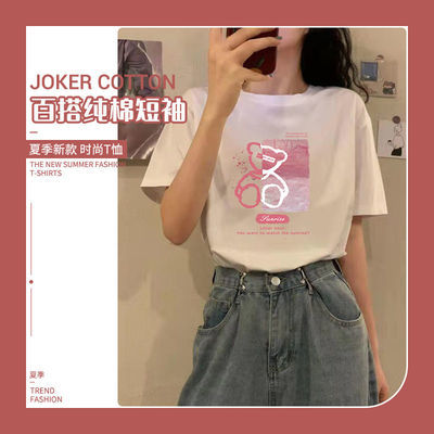 39953/2021女装新款t恤春夏季上衣韩版黑白宽松纯棉短袖女设计感小众