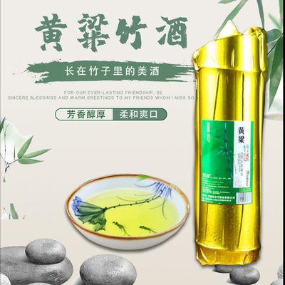 竹酒52度500ml(绿标)原生态竹子酒竹桶酒纯粮食酒鲜活毛竹酒白酒