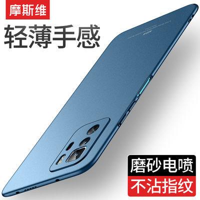 32393/摩斯维 红米note10pro手机壳Redmi note10磨砂硬壳超薄5g防摔保护