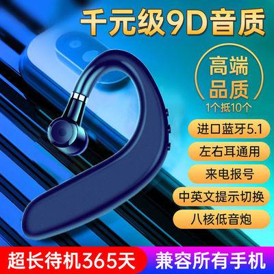 36330/开车专用挂耳防水蓝牙耳机无线迷你超长待机vivo华为小米OPPO通用