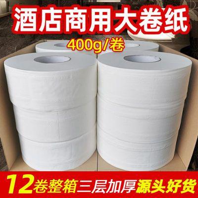 琴风大盘卷纸整箱批发商场卫生间厕所专用大卷纸卫生纸大卷商用纸