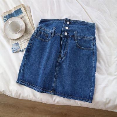 33020/天使店2020夏装新款高腰显瘦修身包臀牛仔短裙56077