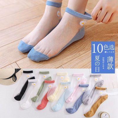 小雏菊网红袜女水晶短袜玻璃丝袜卡丝冰丝浅口船袜夏季薄款透气袜