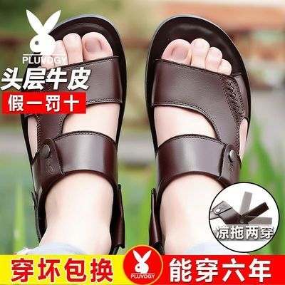 凉鞋男士夏季2021新款拖鞋防滑两用软底透气休闲真皮沙滩鞋男牛皮