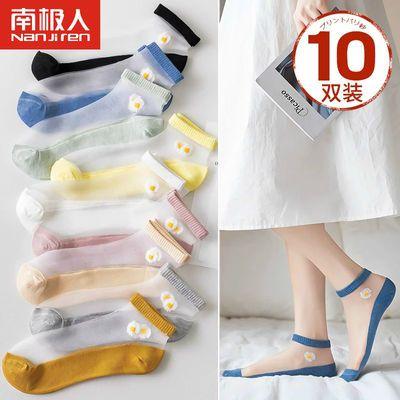 32102/小雏菊袜子女韩版短袜夏季丝袜隐形薄款玻璃卡丝透气浅口水晶船袜