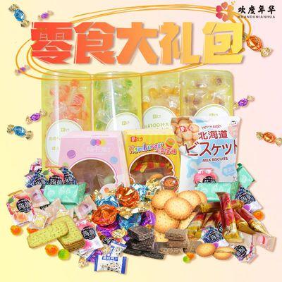 500克/袋散装能量棒威化饼干夹心多口味儿童网红零食大礼包整箱