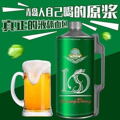 37034/【新款】青岛亮动原浆啤酒精酿山东特产小麦白啤扎啤2L桶装