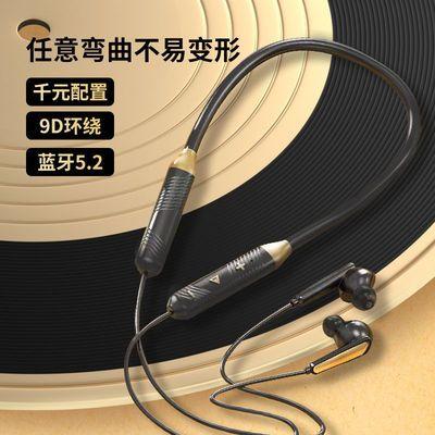 32811/高音质无线运动型跑步蓝牙耳机颈挂脖入耳挂头戴式苹果华为通用女