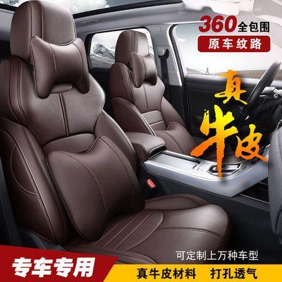 33301/订做全包围牛皮汽车座椅套新款专车专用五座真皮坐垫四季通用座垫