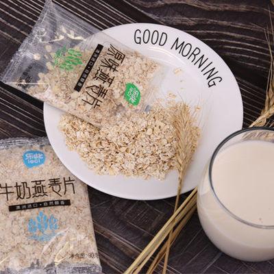 包邮乐此澳洲480g进口燕麦片即食免煮早餐代餐冲饮速食懒人小包装
