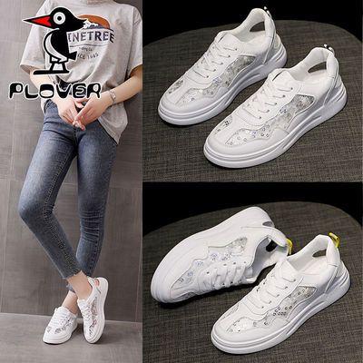 33199/PLOVER啄木鸟2021新款夏季爆款女士百搭平底运动女鞋包头小白鞋