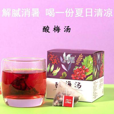 38772/免煮酸梅汤原料包茶包解暑饮料冷泡茶花果茶蔓越莓干水果茶100g