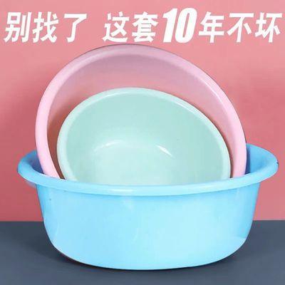 加厚加深塑料脸盆婴儿洗菜洗脸盆子宿舍卫生间大小号家用洗衣盆子