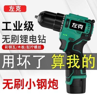37592/锂电无刷大扭力小钢一电一充炮充电钻工厂货源
