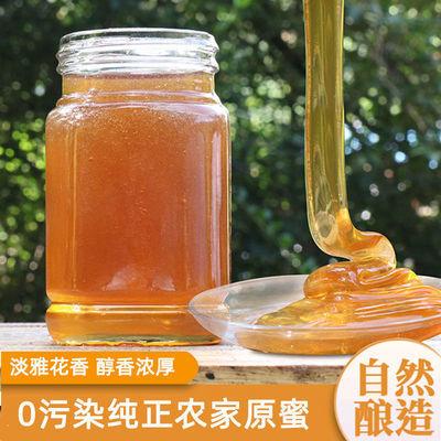 真蜂蜜正宗正品 原生态纯野生百花洋槐蜜深山天然纯正枣花土蜂蜜