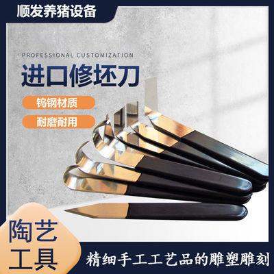 78848/陶艺修胚刀8件套陶泥美术刀