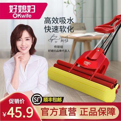 好媳妇免手洗吸水海绵拖把滚轮式挤水胶棉替换头家用懒人地拖神器