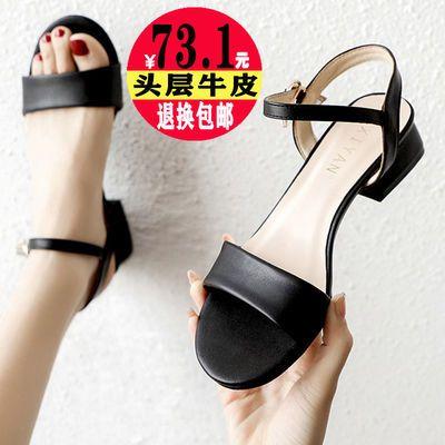 32724/红I蜻I蜒夏凉鞋女时尚仙女风粗跟2021新款女鞋ins潮一字扣带凉鞋