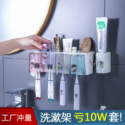 牙刷架套装多功能免打孔洗漱用品置物架刷牙杯子漱口杯挤牙膏神器