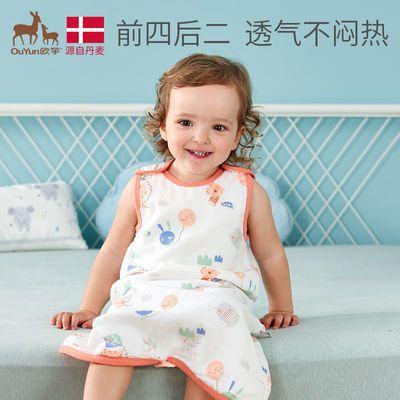 34966/欧孕儿童睡袋纱布背心婴儿夏季薄款宝宝连体睡衣男女空调睡袋
