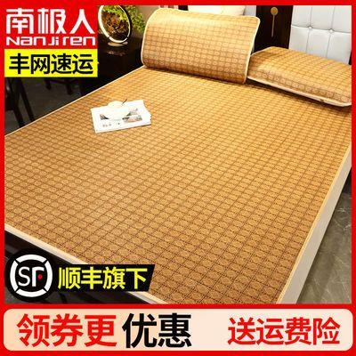 36557/藤席凉席冰丝席三件套草席子1.8米2m夏天宿舍凉席单双人0.45m家用