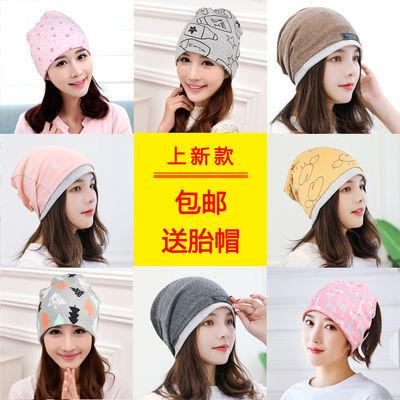 双层月子帽春秋新款加边堆堆帽孕妇发带坐月子防风时尚产妇帽子