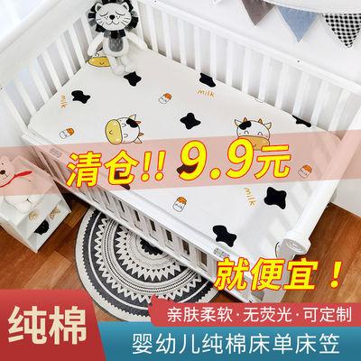 52885/全棉卡通床笠床单全棉新生儿床上用品床罩套儿童床笠床单定做尺寸