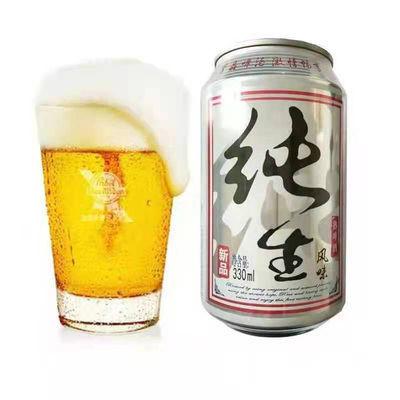 【6罐装】纯生啤酒精酿熟啤酒330ml 6瓶罐装整箱批发包邮