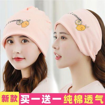 月子帽买一送一春秋夏季产妇产后用品纯棉透气薄款孕妇帽子女头