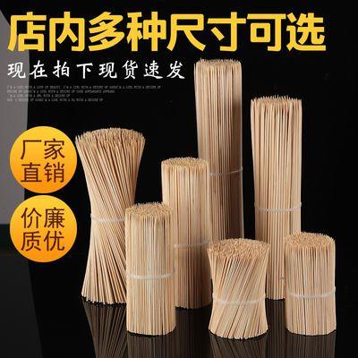 33156/竹签烧烤一次性冰糖葫芦麻辣烫钵钵鸡羊肉串串香签子竹签花束专用