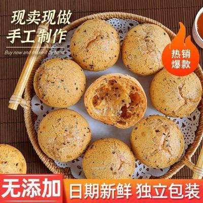 76390/山姆超市同款原味麻薯早餐代餐手撕面包批发糯米低糖低脂小吃零食