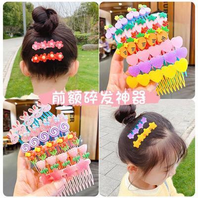 67446/女童发梳插梳头饰儿童碎发整理发卡刘海固定神器防滑小女孩发夹