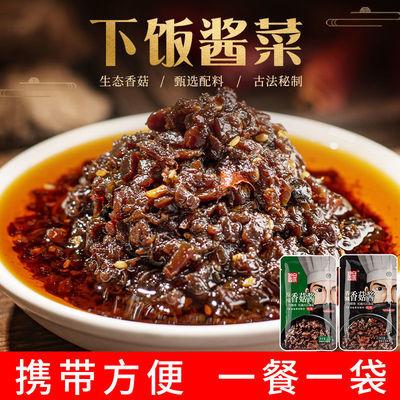 【品牌】酱宗香菇酱辣椒酱拌饭酱42g下饭酱香辣酱网红拌面蘑菇酱