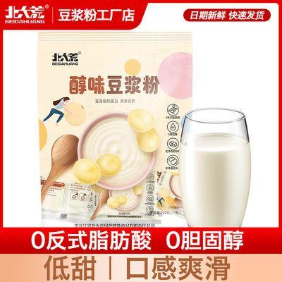 北大荒豆浆粉醇味豆浆粉210g原味无添加蔗糖速溶营养早餐小包装