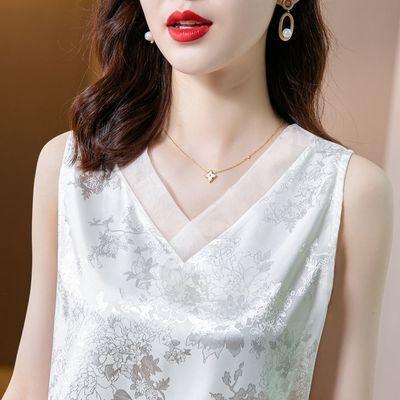 49659/缎面V领打底背心女外穿宽松吊带西装内搭妈妈装夏装白色无袖T恤潮