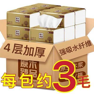 原木手帕纸小包纸巾便携式餐巾纸面巾纸家用抽纸巾整箱批发卫生纸