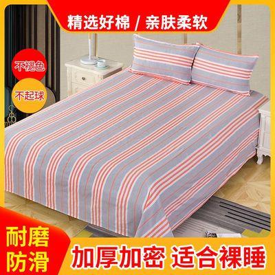 老粗布床单单人双人床单被单单件学生宿舍1.5米1.2米床上用品枕套