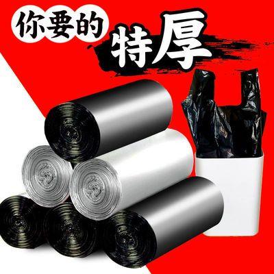 33449/特厚垃圾袋带家用手提点断加厚黑色一次性拉背心分类塑料袋子批发