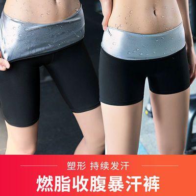 35948/健身暴汗裤瑜伽跑步高腰收腹瘦肚减肥五分三分裤外穿出汗10倍燃脂