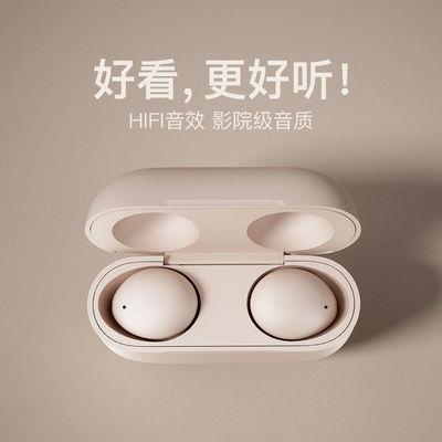 77209/无线蓝牙耳机迷你隐形超小隐藏单双耳男女生款微小型入耳式高音质