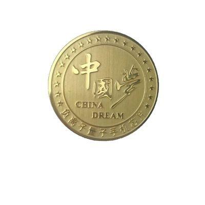 33550/中国-梦量子芯片防辐射手机贴(4贴)【6月4日发完】