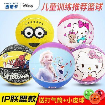 迪士尼儿童篮球3号5号宝宝皮球幼儿园专用拍拍球礼盒套装球类玩具