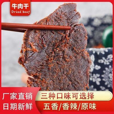 牛肉干正宗内蒙古风干特产零食手撕牛肉片五香辣熟食网红小吃批发