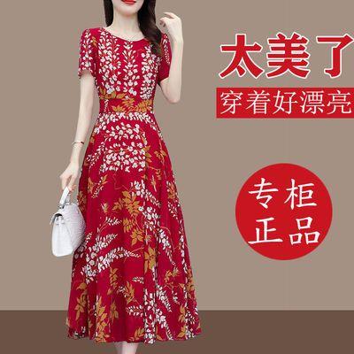【原版正品】2021夏季新款气质沙滩裙子中长款时尚印花雪纺连衣裙