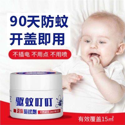 36203/超日本叮叮环保驱蚊液剂家用驱蚊用品无毒婴儿专用儿童非电蚊香液