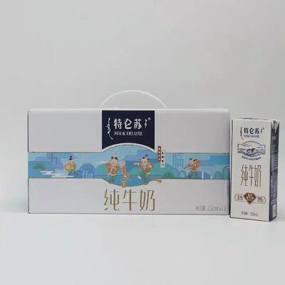 3-5月日期 蒙牛特侖蘇純牛奶250ml*12盒 新舊包裝隨機 推