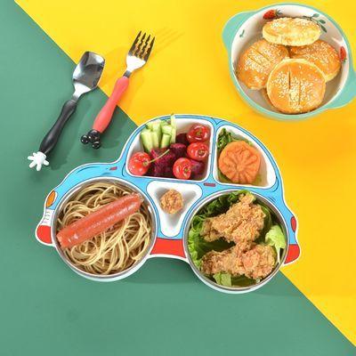 70295/宝宝汽车餐盘儿童餐具不锈钢早餐卡通水果盘子碗可爱家用分格盘