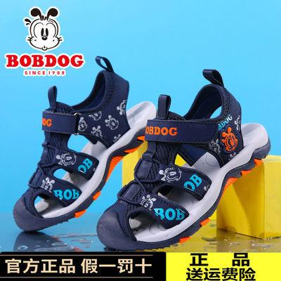 36076/巴布豆男童凉鞋包头机能防踢儿童沙滩鞋2021新款小学生中大童夏季
