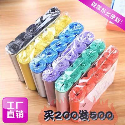 500只 加厚平口彩色垃圾袋点断式手提家用办公黑色抽绳大号塑料袋