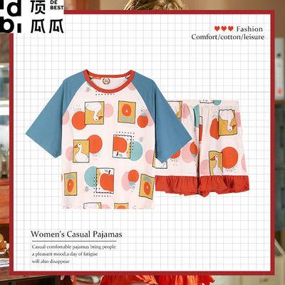 34226/顶呱呱短袖睡衣女士夏天卡通可爱甜美薄款韩版可外穿家居服套装